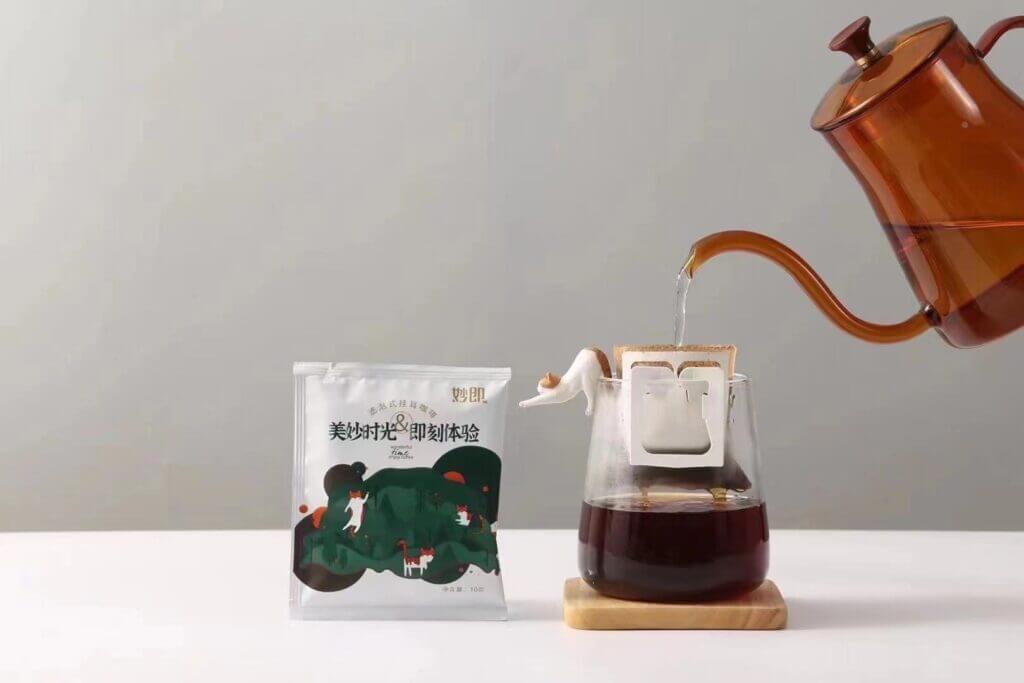 How to keep the drip coffee fresh